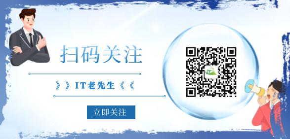 IT小喇叭:四川成都发布会现场如何做好媒体邀请工作